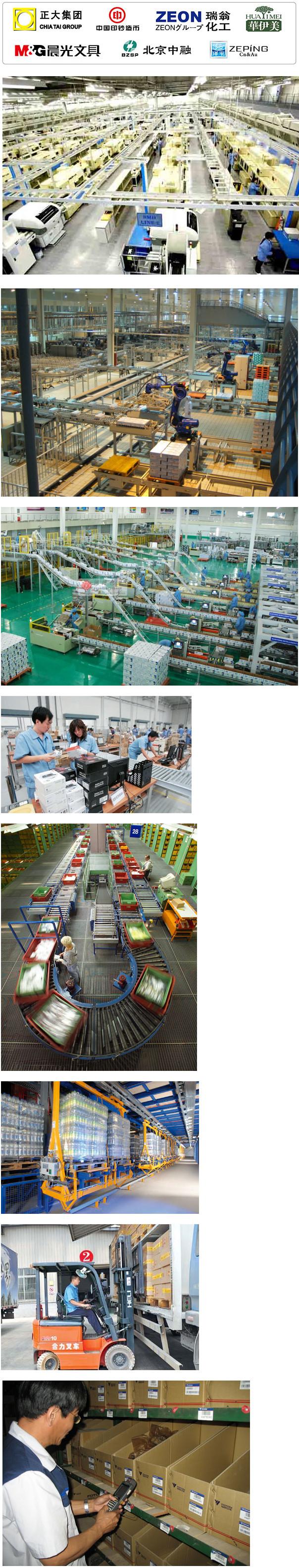 南京翰可泰科自动化设备有限公司